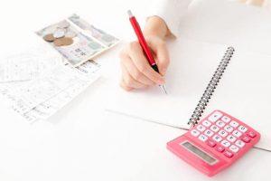 お金の教養,マネーリタラシー,金融リタラシー,お金の勉強会,お金の勉強,無料セミナー,無料ウェビナー,金融知識